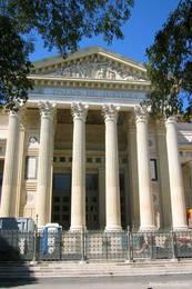 Der Justizpalast von Nîmes